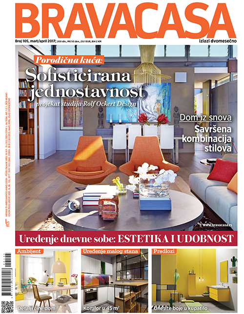 _No105 Bravacasa Mart-April 2017